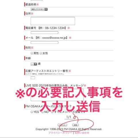 井上恵一SDD2.jpg