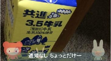 藤原佑輔さん1211.jpg